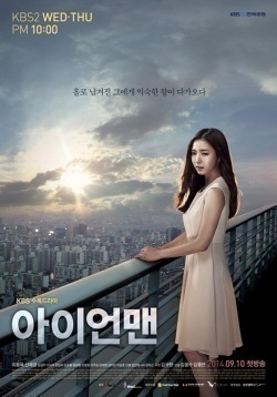 Marriage not dating ep 16 dramacool