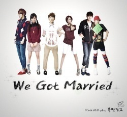 We Got Married Season 2