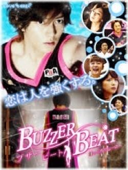 Permalink to Buzzer Beat (2009)