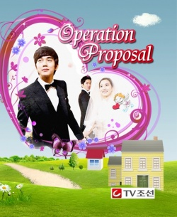 Permalink to Operation Proposal (2012)