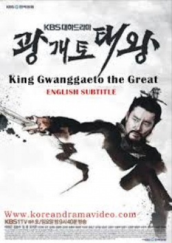 King Gwanggaeto the Great