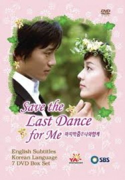 Permalink to Save The Last Dance For Me (2004)