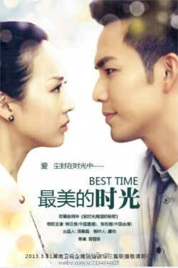 Best Time (2013)