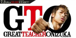 Great Teacher Onizuka S1