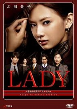 LADY-Saigo no Hanzai Profile