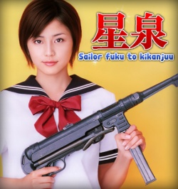 Sailor Fuku to Kikanju