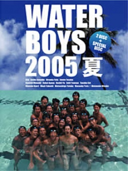 Permalink to Water Boys Summer (2005)