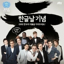 Abnormal Summit EP 177