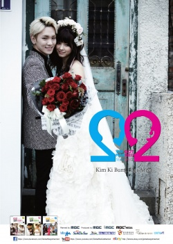 Permalink to We Got Married Global Edition Season 2 (2014)