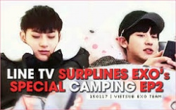 LINE TV Surplines EXO