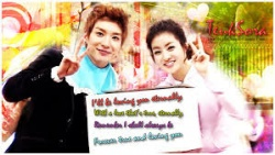 WGM Teukso Couple