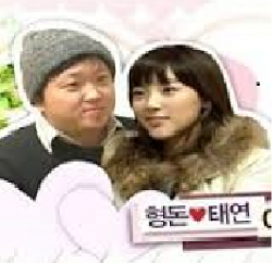 WGM JungSaori Couple