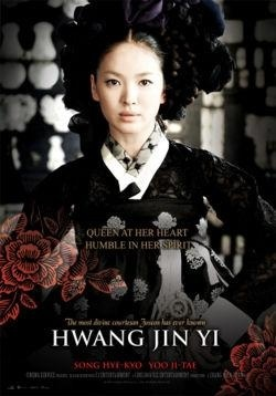 Hwang Jin Yi (movie)