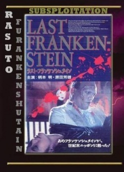 The Last Frankenstein