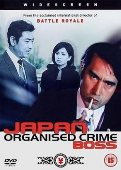 Japan Organised Crime Boss