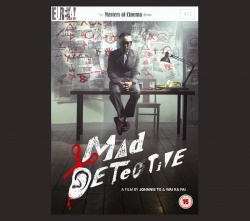 Permalink to Mad Detective (2007)