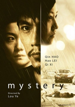 Permalink to Mystery (2012)