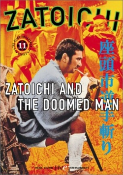 Permalink to Zatoichi 11 Zatoichi and the Doomed Man (1965)