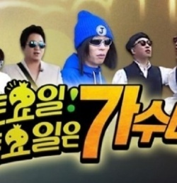 Permalink to Documentary Special – Saturday Saturday is Infinity Challenge (2015)