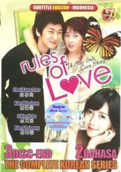 Rules of love (2005)