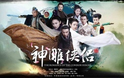 The Romance of the Condor Heroes 2014