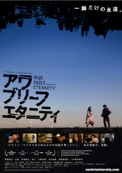 Permalink to Our Brief Eternity (2009)