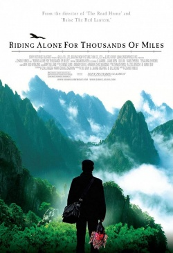 Permalink to Riding Alone For Thousands Of Miles (2005)