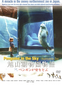 Penguins in the Sky
