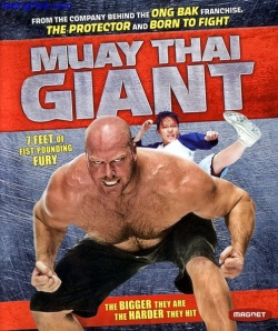 Somtum Muay Thai Giant