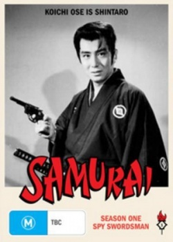 The Samurai season 1