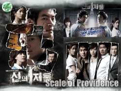 The Scales of Providence (2008)