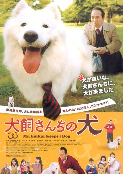 Mr Inukai Keeps A Dog