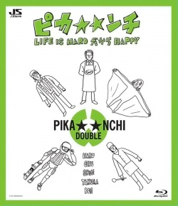 Pikanchi Double Life is Hard Therefore Happy