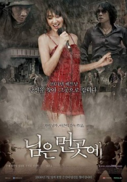 Permalink to Sunny (movie) (2008)