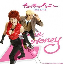 Cutie Honey The Live