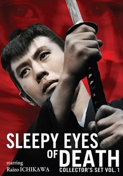 Sleepy Eyes Of Death Collection