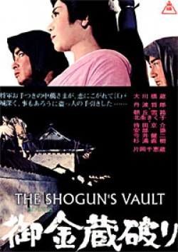 The Shogun's Vault