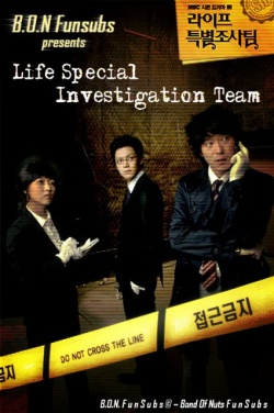 Life Special Investigation Team