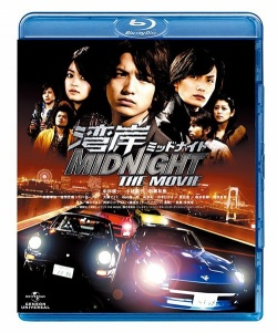 Wangan Midnight The Movie (2009)
