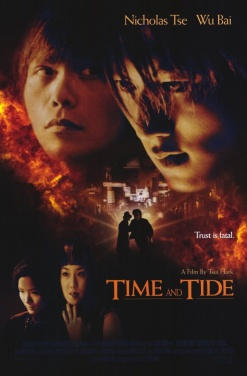 Permalink to Time And Tide (2000)