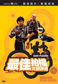 Aces Go Places 1