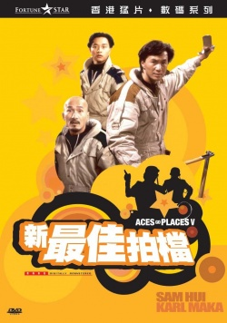 Aces Go Places 4
