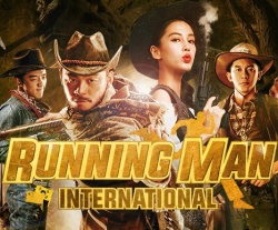 Running Man International Movie