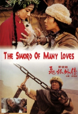 The Sword Of Many Loves