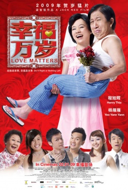 Permalink to Love Matters (2009)