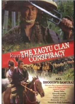Permalink to The Yagyu Conspiracy (1978)