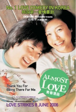 Permalink to Almost Love (2006)