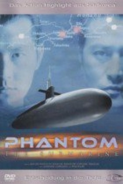 Phantom The Submarine