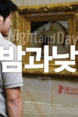 Permalink to Night and Day (2008)