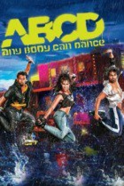 Any Body Can Dance (2013)